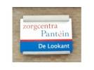Zorgcentrum De Lookant vierde haar 25 jarig jubileum
