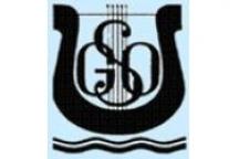 Koffieconcert Schouwburg Cuijk